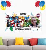 Gepersonaliseerde muurbanner The Avengers thema Voorbeeld nieuwe klas