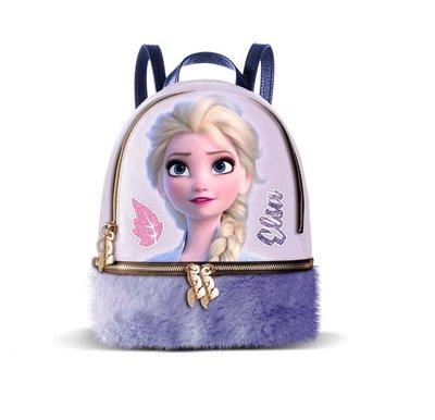 Disney Frozen 2 rugzak Deluxe Elsa