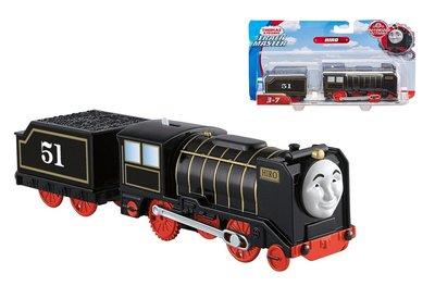 Thomas de Trein TrackMaster gemotoriseerde trein Hiro