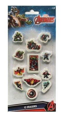 The Avengers traktatie gummen set