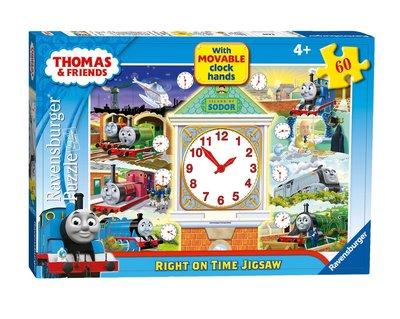 Thomas de Trein puzzel 60 stukjes met klok en verstelbare wijzers