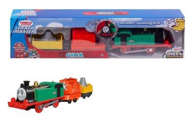 Thomas de Trein TrackMaster gemotoriseerde trein Gina met wagon