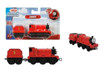 Thomas de Trein TrackMaster Push Along trein James