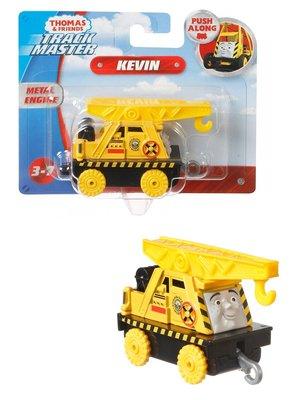 Thomas de Trein TrackMaster Push Along trein Kevin