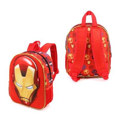 The Avengers Iron Man rugzak met 3D voorkant