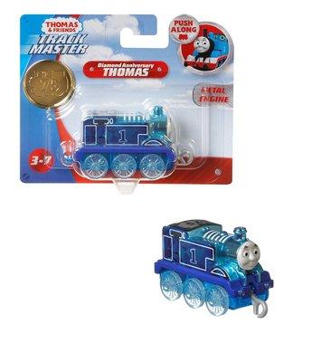 Thomas de Trein TrackMaster Push Along trein Thomas 75 jarig bestaan