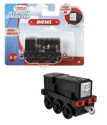 Thomas de Trein TrackMaster Push Along trein Diesel