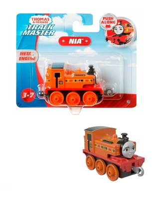Thomas de Trein TrackMaster Push Along trein Nia