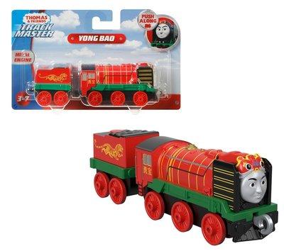 Thomas de Trein TrackMaster Push Along trein Young Bao