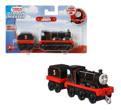 Thomas de Trein TrackMaster Push Along trein James original