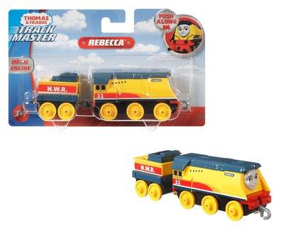 Thomas de Trein TrackMaster Push Along trein Rebecca