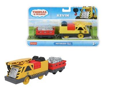 Thomas de Trein TrackMaster gemotoriseerde Kevin