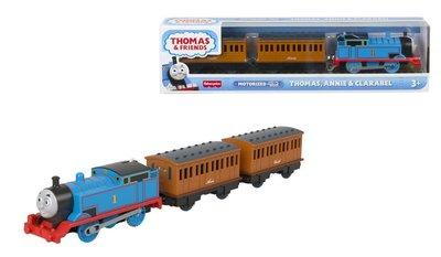 Thomas de Trein TrackMaster gemotoriseerde trein Thomas, Annie & Clarabel