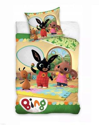 Bing het konijn dekbedovertrek 140x200cm