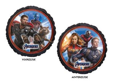 The Avengers folie ballon Endgame