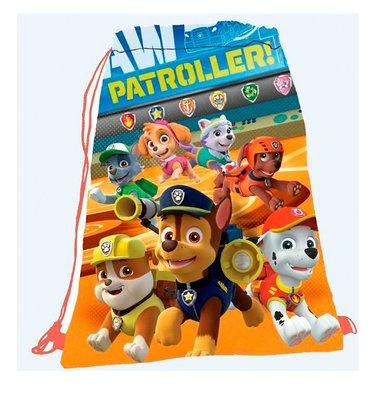 Paw Patrol gymtas