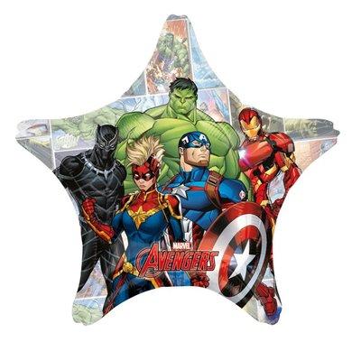 The Avengers folie ballon 71cm groot