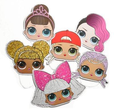 L.O.L. Surprise feest maskers 6 verschillende