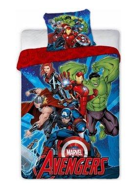 The Avengers dekbedovertrek 140x200cm
