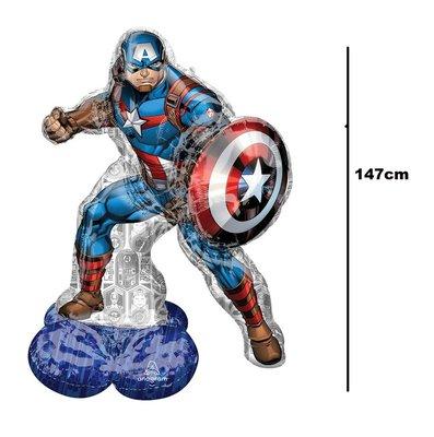 The Avengers Captain America XL decoratie folie ballon 3D Shape 147cm