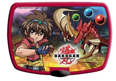 Bakugan broodtrommel of lunchbox