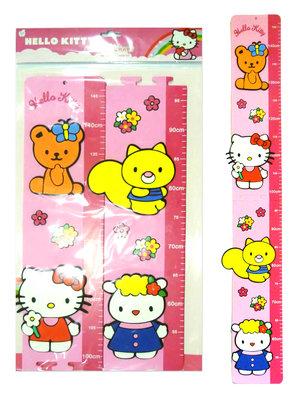 Hello Kitty wand groeimeter