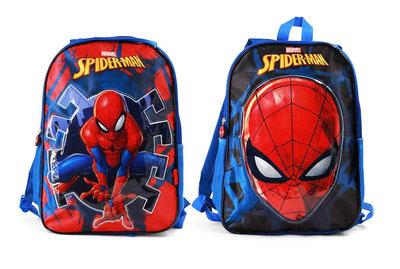 Spiderman rugzak omkeerbaar